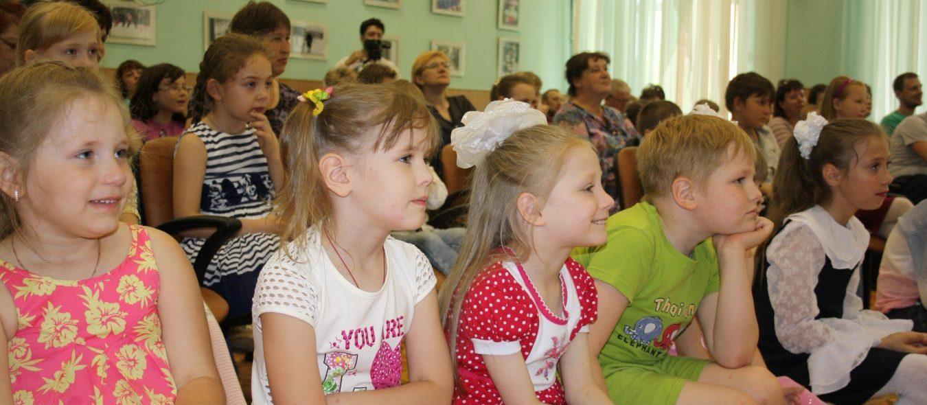 Детско-родительский праздник «Счастливая страна детства»