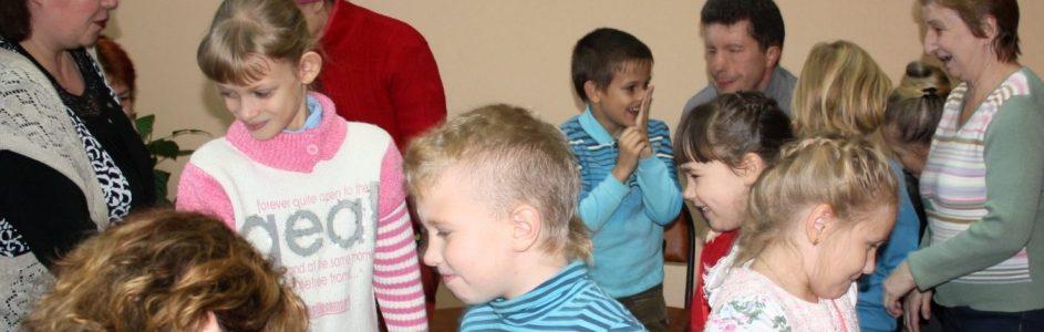 Тренинг взаимодействия родителей с детьми «Я и мой характер»