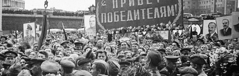 Хроника последних дней войны. Фашистская Германия капитулировала