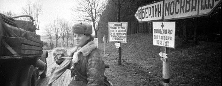 Хроника последних дней войны. 2 мая 1945 года советские войска завершили разгром берлинского гарнизона и полностью овладели городом