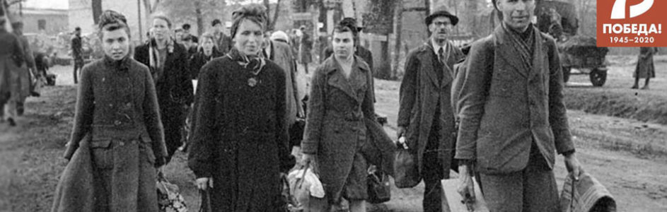 Хроника последних дней войны. 21 апреля 1945 года