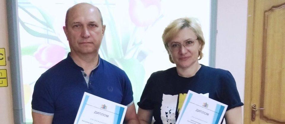Победители областного конкурса «Профессия родитель».