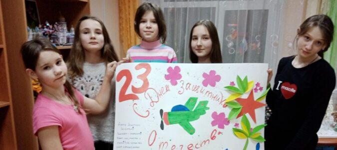 День защитника Отечества в России