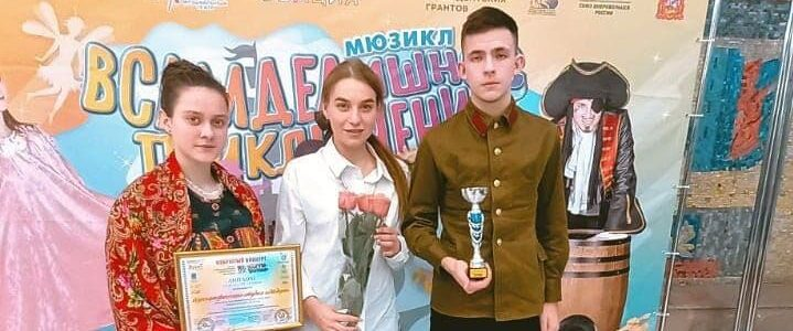 IV  Всероссийский Инклюзивный фестиваль «Дети-Детям»
