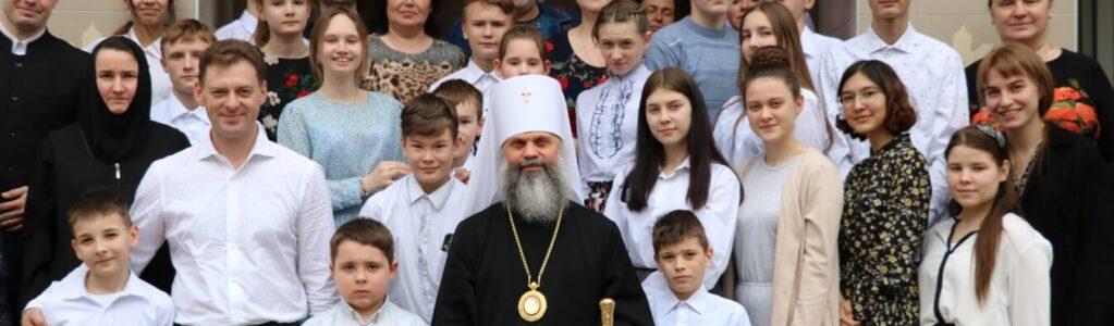 Митрополит Иваново-Вознесенский и Вичугский Иосиф (Македонов) посетил детский дом