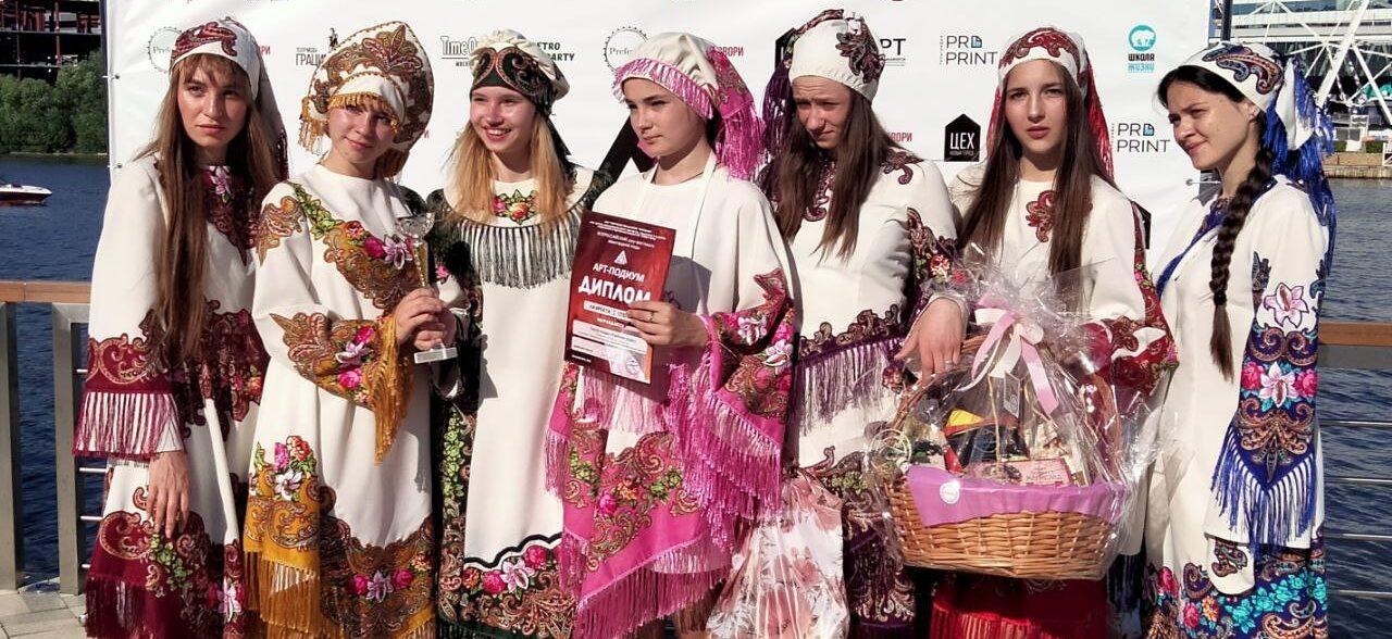 Всероссийский шоу-фестиваль авангардной моды АРТ-ПОДИУМ